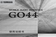 雅马哈GO44英文说明书