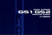雅马哈GS2英文说明书