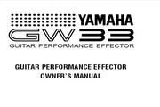 雅马哈GW33英文说明书