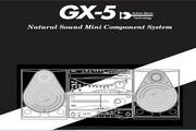 雅马哈GX-5英文说明书