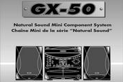 雅马哈GX-50英文说明书
