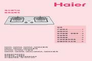 海尔 JZY-Q60GZ(20Y)燃气灶 说明书