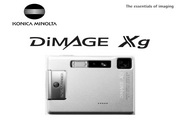 柯尼卡美能达 DiMAGE Xg数码相机英文说明书
