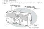柯尼卡美能达 DiMAGE E323数码相机说明书