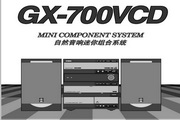 雅马哈GX-700VCD英文说明书