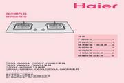 海尔 JZT2-Q60GZ燃气灶 说明书