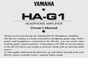 雅马哈HA-G1英文说明书