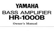 雅马哈HR-1000B英文说明书