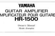 雅马哈HR-1500英文说明书