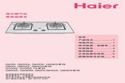 海尔 JZ6R2-Q63G燃气灶 说明书
