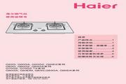 海尔 JZ5R2-Q80GA燃气灶 说明书