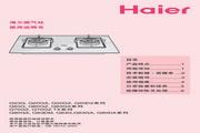海尔 JZ4T2-Q70GZ燃气灶 说明书