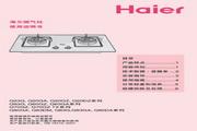 海尔 JZ4T2-Q70GZ TX燃气灶 说明书