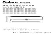 格兰仕 分体挂壁式房间空调器KFR-26GW(DHG1)型 说明书