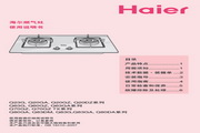 海尔 JZR-Q63GA(5R)燃气灶 说明书