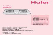 海尔 JZR-Q60GZ(6R)燃气灶 说明书