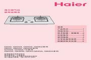 海尔 JZR-Q23G(7R)燃气灶 说明书
