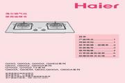 海尔 JZR-Q23G(5R)燃气灶 说明书