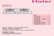 海尔 JZR-Q20GZ(6R)燃气灶 说明书