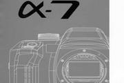 柯尼卡美能达a7数码相机说明书