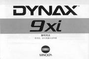 柯尼卡美能达 9xi.数码相机说明书