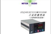 梅特勒-托利多工业称重及系统_仪表_工业称重仪表 T600说明说明书