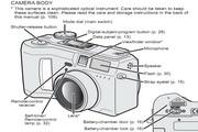 柯尼卡美能达 DiMAGE S304数码相机说明书