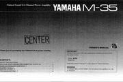 雅马哈M-35英文说明书