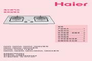 海尔 JZR-Q20GA(5R)燃气灶 说明书