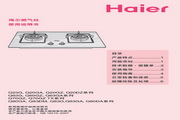 海尔 JZ7R2-Q83G燃气灶 说明书
