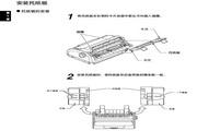 OKI 2500C税控指定打印机使用说明书