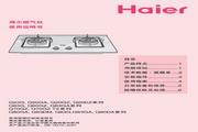 海尔 JZ12T2-Q83G燃气灶 说明书
