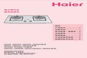 海尔 JZ12T2-Q20GZ燃气灶 说明书