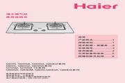 海尔 JZ12T2-Q23G燃气灶 说明书