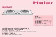 海尔 JZ12T2-Q60GZ燃气灶 说明书