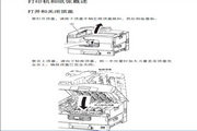 OKI C910dtn激光打印使用说明书