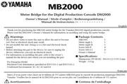 雅马哈MB2000英文说明书