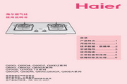海尔 JZ12T2-Q63GA燃气灶 说明书