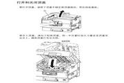 OKI C910dn激光打印使用说明书