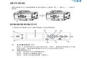 OKI C910n激光打印使用说明书