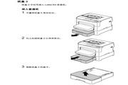 OKI C130n打印机使用说明书