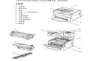 OKI C110打印机使用说明书