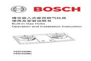 博世 PED7230MX嵌入式家用燃气灶具 使用及安装说明书