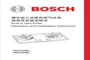 博世 PED7250MX嵌入式家用燃气灶具 使用及安装说明书