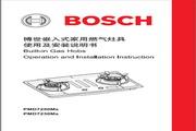 博世 PMD7250Mx嵌入式家用燃气灶具 使用及安装说明书