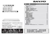 三洋 STU-3237型视讯盒 说明书