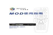 中华电信 MOD207机上盒与MRC27遥控器 使用手册