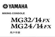 雅马哈MG32说明书