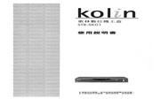歌林 STB-SK01型数位广播接收盒 使用说明书