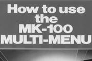雅马哈MK-100说明书